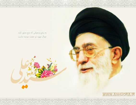 http://up.fadac.ir/up/karballa/Pictures/rahbar_norooze1392.jpg